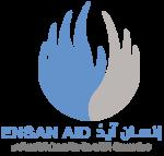 إنسان آيدْ – Ensan Aid