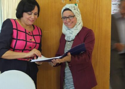 Cooperation agreement with Coptic Orphans organization (US)